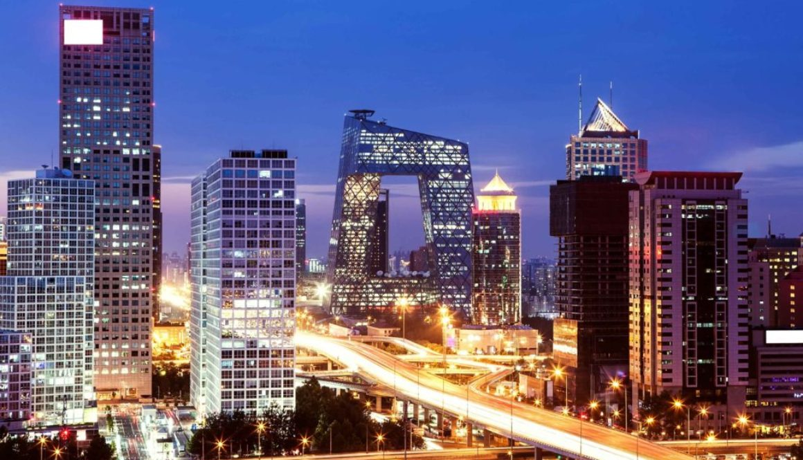 Internship in beijing