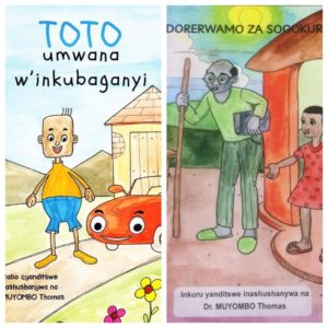 Igba Publishers Rwanda